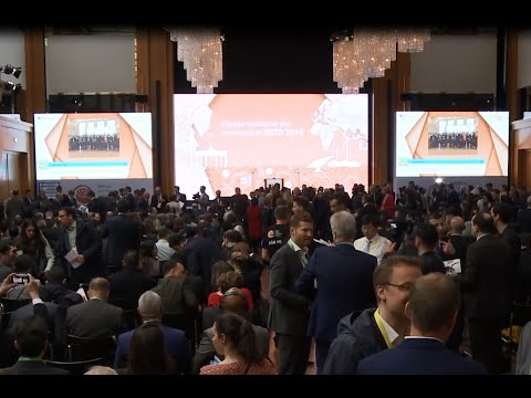 #betd2020 Trailer – Berlin Energy Transition Dialogue 2020